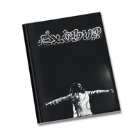 Bob Marley Exodus Composition Book
